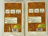 マサ とうもろこしの粉 500g ×2