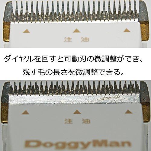 Doggyman(ドギーマン)『ホームバーバーエキスパートスタイル』