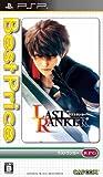 Capcom Console per Sony PSP