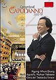 Concerto Di Capodanno 2018 Teatro La Fenice Di Venezia [Italia] [DVD]