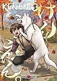 Ken'en - Comme chien et singe- vol.03