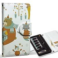 スマコレ ploom TECH プルームテック 専用 レザーケース 手帳型 タバコ ケース カバー 合皮 ケース カバー 収納 プルームケース デザイン 革 クリスマス 動物 パーティー 009485