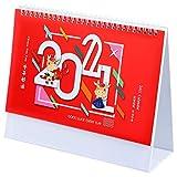 NUOBESTY 2021 Schreibtischkalender, Ochsenmuster, Business-Kalender zum Aufstellen, Tisch-Kalender,...