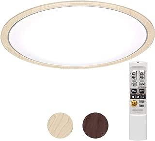 アイリスオーヤマ LED シーリングライト 調光 調色 タイプ ~12畳 ナチュラル CL12DL-5.0WF-U