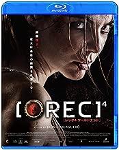 REC/レック4 ワールドエンド [Blu-ray]