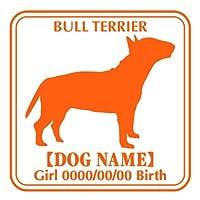 ワラ犬 ブルテリア ステッカー Eパターン ボーイ チェリーレッド(濃いピンク)