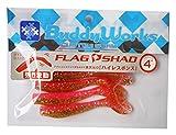 BuddyWorks(バディーワークス) ルアー FLAG SHAD4 (フラグシャッド) APG アピールピンキン