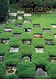 Kyoto Gardens -