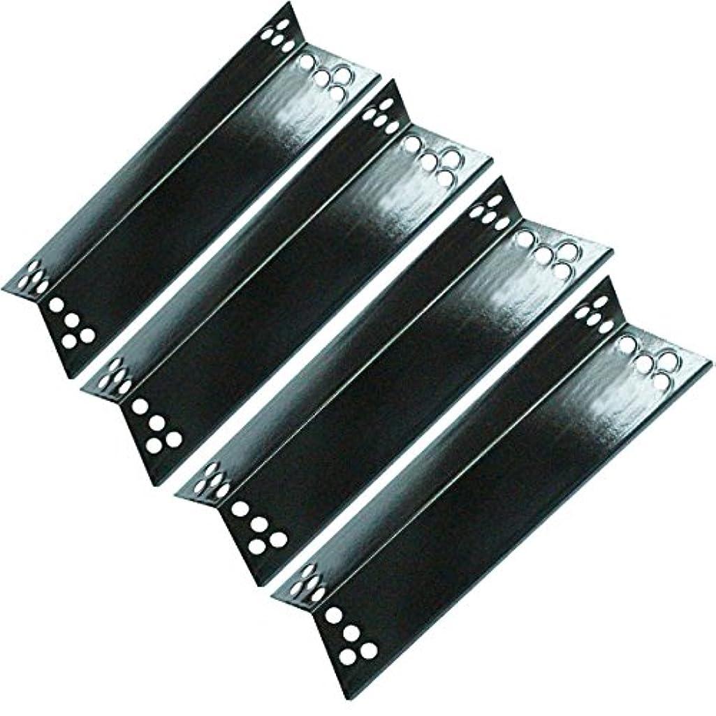 Porcelain Enamel Steel Heat Shield (4-pack) / Heat Plate for Specific Gas Grill Models Charbroil, Kenmore Sears, K-Mart, Nexgrill, Tera Gear Grills (Dimensions: 15