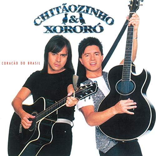 Chitãozinho & Xororó