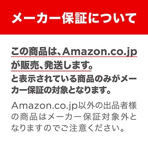 SanDisk(サンディスク)『ウルトラ3DSSD』シリーズ