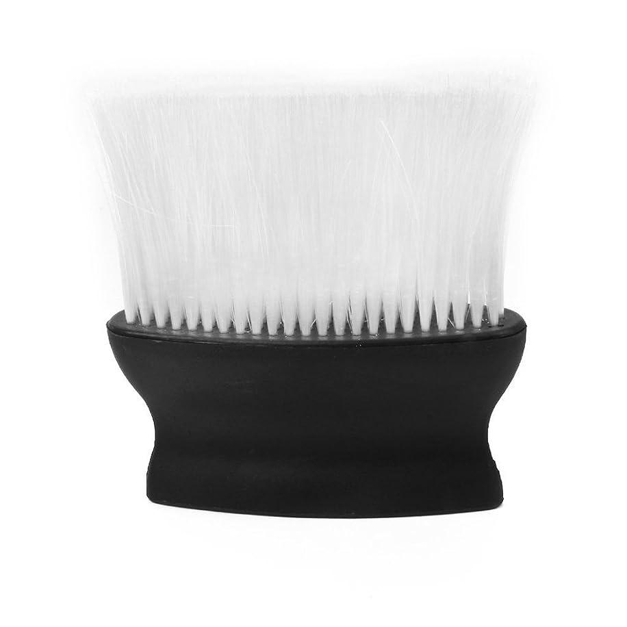 時系列光バドミントンHEALLILY 理髪サロンバーバーネックフェイスダスターブラシ(ブラック+ホワイト)