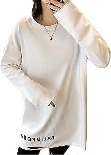 PIITE レディース ロングtシャツ 春秋 長袖 Tシャツ カットソー ダメージ加工 tシャツ 無地 シンプル トップス 柔らかい カットソー ゆったり カジュアルシャツ 原宿系