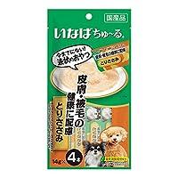 いなば ちゅ~る 皮膚・被毛の健康に配慮 とりささみ 14g×4本 猫用おやつ - -