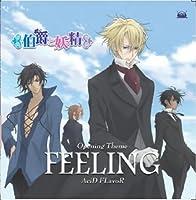 Op Theme (Feeling) by Hakusyaku to Yousei (2008-10-31)