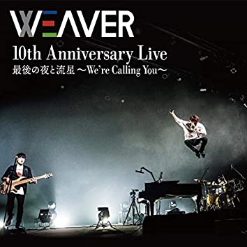WEAVER「10th Anniversary Live 最後の夜と流星~We're Calling You~」