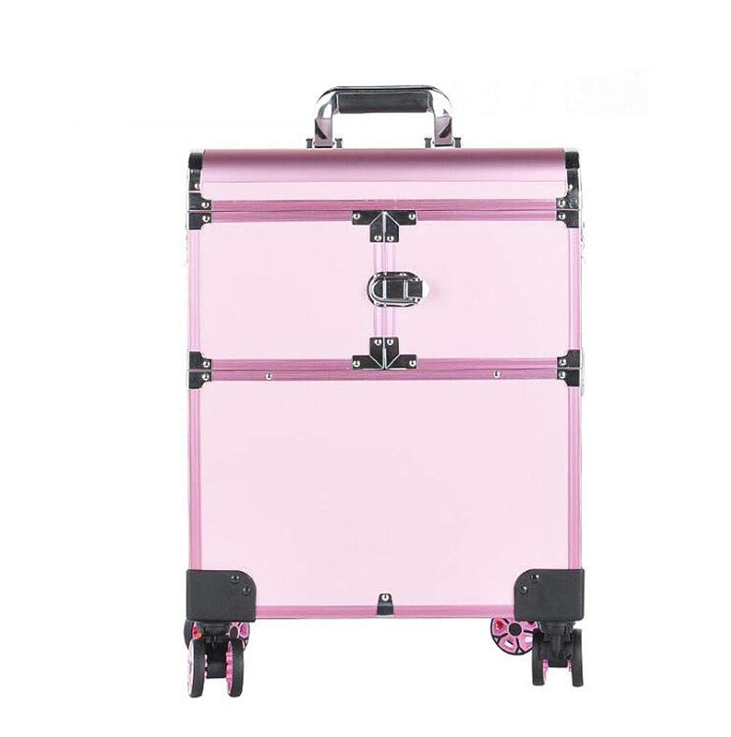 デュアルスプレーページェントBUMC 特大化粧列車化粧トロリーケース、多層大容量プロフェッショナル化粧品ポータブルレバーオーガナイザー収納ビューティーボックス,Pink