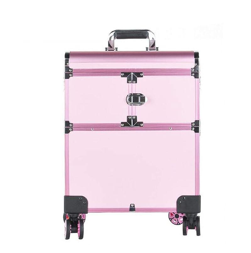うっかり町代替BUMC 特大化粧列車化粧トロリーケース、多層大容量プロフェッショナル化粧品ポータブルレバーオーガナイザー収納ビューティーボックス,Pink
