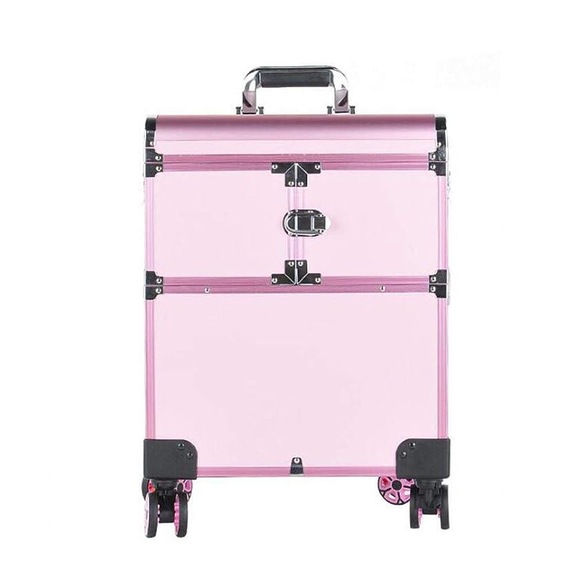 然とした伝説オペレーターBUMC 特大化粧列車化粧トロリーケース、多層大容量プロフェッショナル化粧品ポータブルレバーオーガナイザー収納ビューティーボックス,Pink