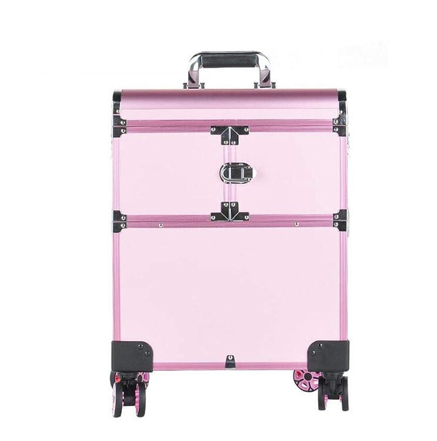 何故なの最小化するゴミ箱BUMC 特大化粧列車化粧トロリーケース、多層大容量プロフェッショナル化粧品ポータブルレバーオーガナイザー収納ビューティーボックス,Pink