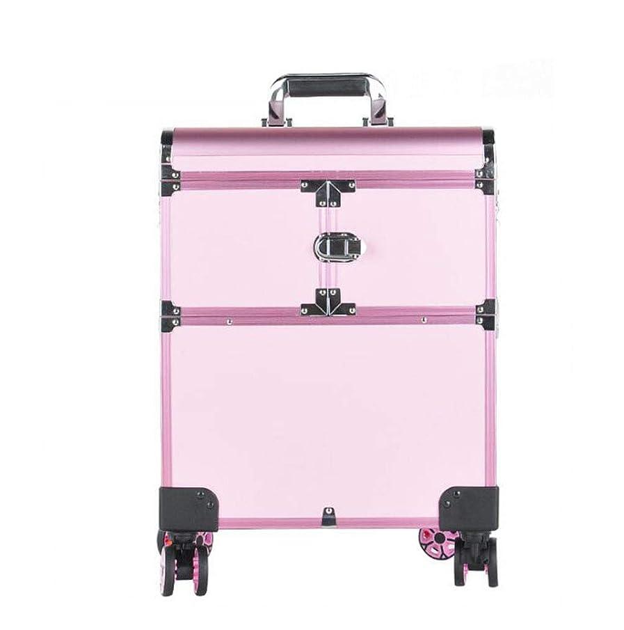 乙女不愉快支援BUMC 特大化粧列車化粧トロリーケース、多層大容量プロフェッショナル化粧品ポータブルレバーオーガナイザー収納ビューティーボックス,Pink