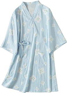 Euyqs 綿100% パジャマ 二重ガーゼ レディース 前開き ロング丈入院用 介護用 産後 ナイトガウン