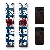 Biijo Japan Juul Skin - 2 Pack - Wrap for juul Accessories Sticker Sushi Kanji Tattoo UKIYOE (Navy)