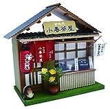 Shop kit Japanese series Zenzai shop 8771 of Billy handmade dollhouse kit street corner (japan import)