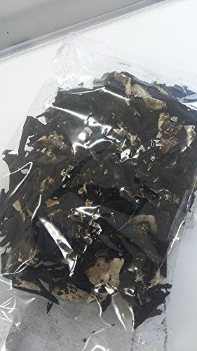 貴重な岩茸 洗い 岩茸 20g 乾燥 貴重品 いわたけ イワタケ