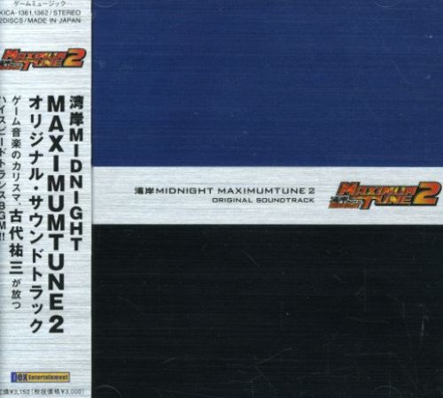 Wangan Midnight Maximum Tune 2
