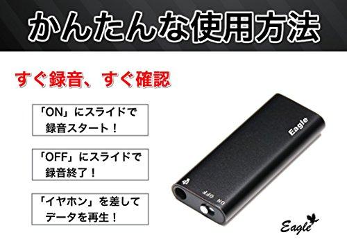 【Eagle】超小型高音質ボイスレコーダー8GB(1年保証&取扱説明書付き)IC-B001