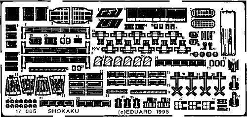 エデュアルド 1/700 翔鶴用 エッチング タミヤ用