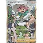ポケモンカードゲーム S1a 078/070 ヤロー (SR スーパーレア) 強化拡張パック VMAXライジング