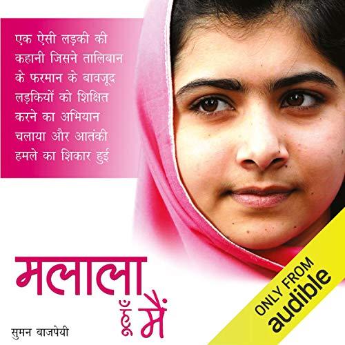 Malala Hoon Main cover art