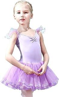 Beautiful Dance Skirt Kids Tutu Dance Clothes Summer Practice Clothes Performance Clothes Strap Test Clothes Fashion (Color : Purple, Size : 110)