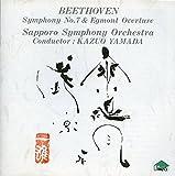 <ベートーベン> 交響曲第7番・「エグモント」序曲