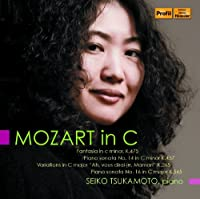 Mozart in C by WOLFGANG AMADEUS MOZART (2013-04-30)