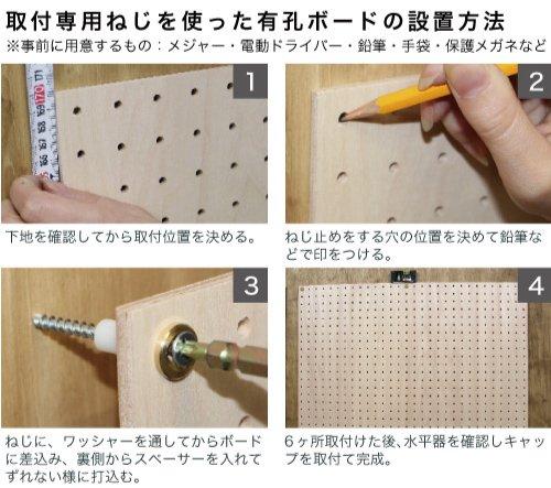 オリジナル有孔ボード黒(900x600x5.5mm)【3枚セット】・穴ピッチ25mm穴径5mmさぶろく版同等
