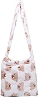 ABOOFAN 1Pc Women Tote Bag Fashion Shoulder Bag Plush Single Shoulder Bag Crossbody Bag Party Supply
