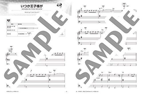 STAGEAディズニー(9~8級)Vol.10ダンス・ビート・ディズニー