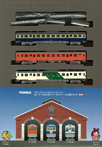 [Limited Edition] J.R. Diesel Train Type Kiha52-100 (Ooito Line) (3-Car Set) (japan import)