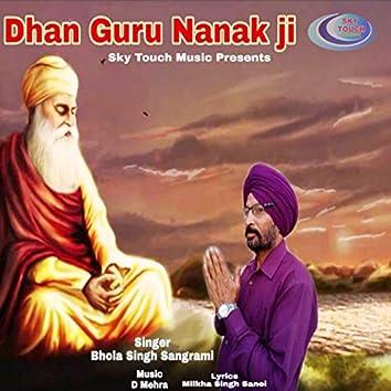 Dhan Guru Nanak Ji