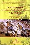 Le Diagnostic en Médecine Traditionnelle Chinoise