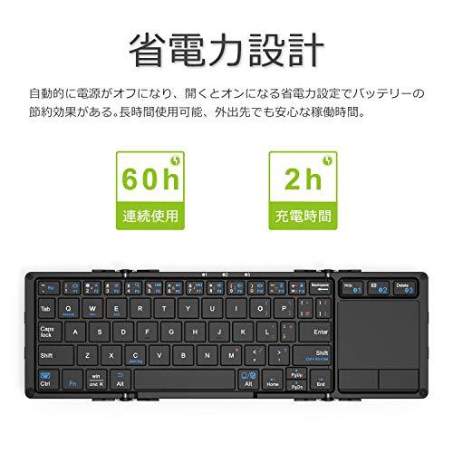 51D6CNPK+VL-折り畳み式フルキーボードの「iClever  IC-BK05」を購入したのでレビュー!小さくなるのはやっぱ便利です。