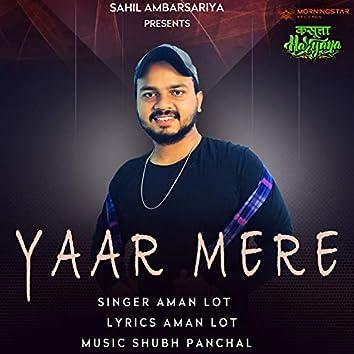 Yaar Mere (New Haryanvi Song)