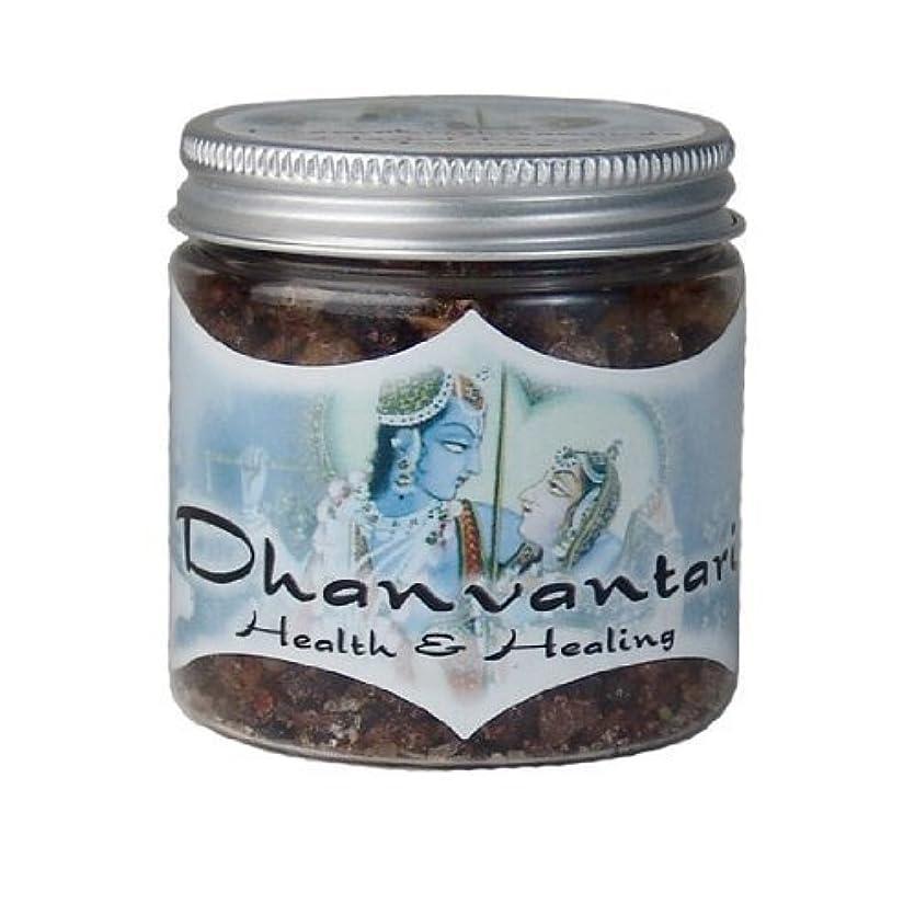 より多い物理的に電話をかけるDhanvantari - Health & Healing - Ramakrishnananda Resin Incense [並行輸入品]
