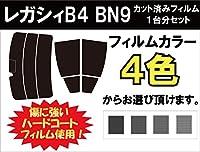 SUBARU レガシィ B4 BN9 車種別 カット済み カーフィルム/スーパーブラック