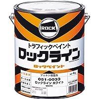 ロックペイント 油性ライン引き用塗料 ロックライン ムエンエロー 4kg 051-0035