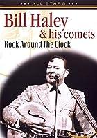 In Concert - Rock Around Clock [DVD]