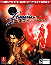 Legaia 2: Duel Saga (Prima's Official Strategy Guide)